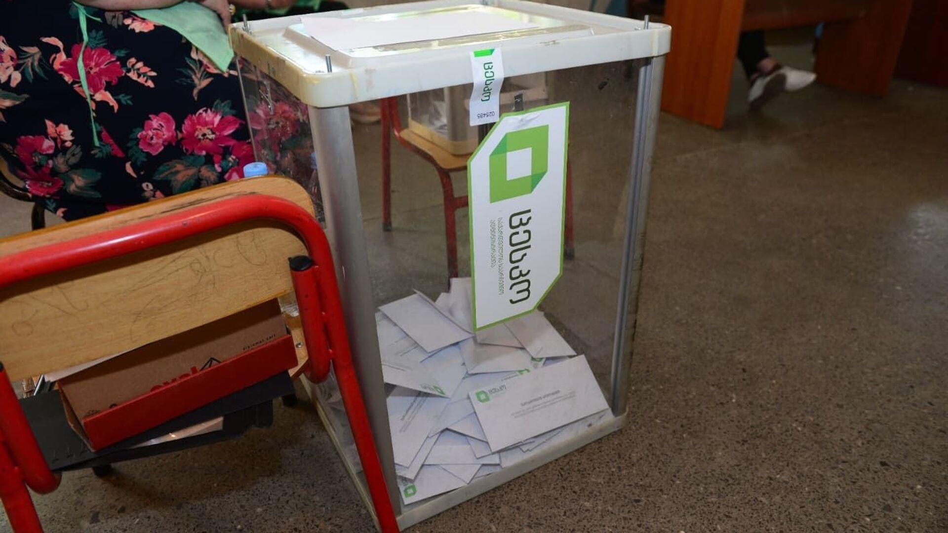 Избирательные бюллетени в урне для голосования - Sputnik Грузия, 1920, 06.09.2021