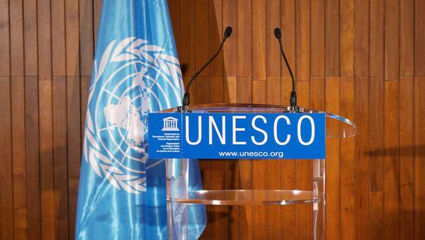 Трибуна в зале штаб-квартиры ЮНЕСКО - Sputnik Грузия