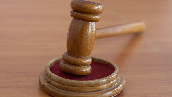 მოსამართლის ჩაქუჩი - Sputnik საქართველო