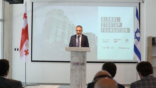 Михаил Батиашвили на открытии Глобального стартап фонда - Sputnik Грузия