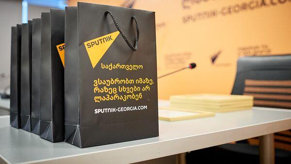 Проект SputnikPro приглашает на встречу - Sputnik Грузия