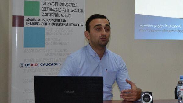 Исполняющий директор Союза налогоплательщиков Гигла Микаутадзе  - Sputnik Грузия