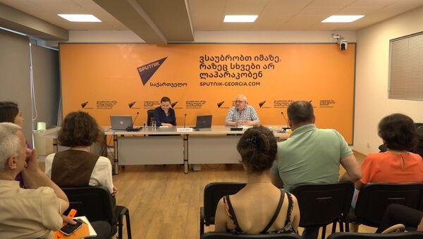 Замред RT Анна Белкина рассказала грузинским журналистам, как отличить фейк от правды - Sputnik Грузия