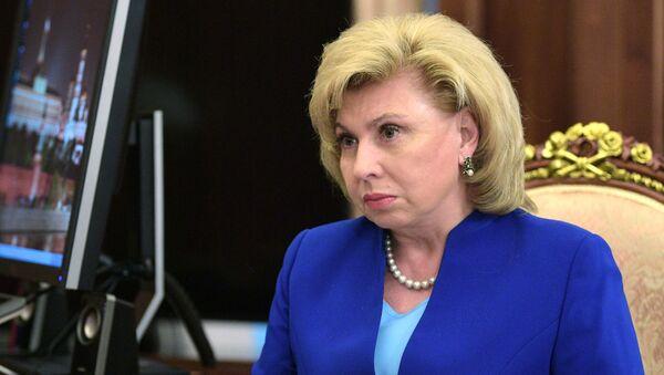 Уполномоченный по правам человека Татьяна Москалькова - Sputnik Грузия