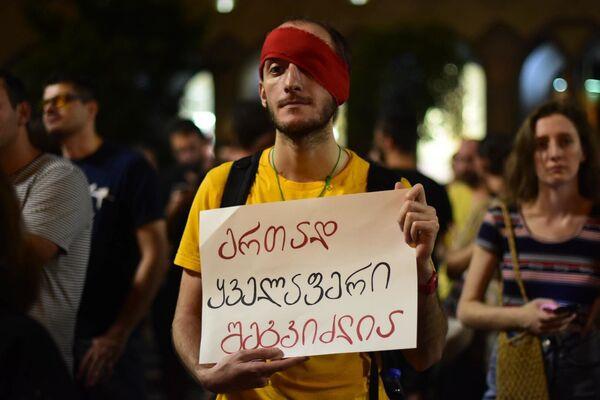 Поздно вечером на проспекте Руставели у здания парламента собралось несколько тысяч человек - Sputnik Грузия