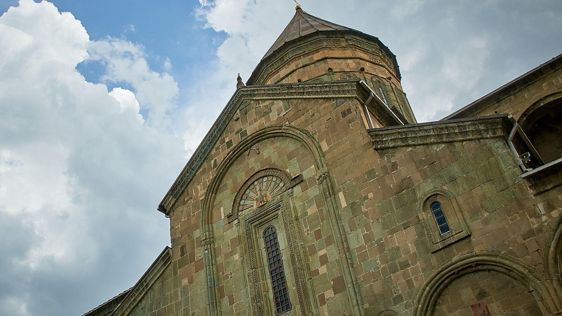 Храм Светицховели в городе Мцхета - Sputnik Грузия, 1920, 05.09.2021