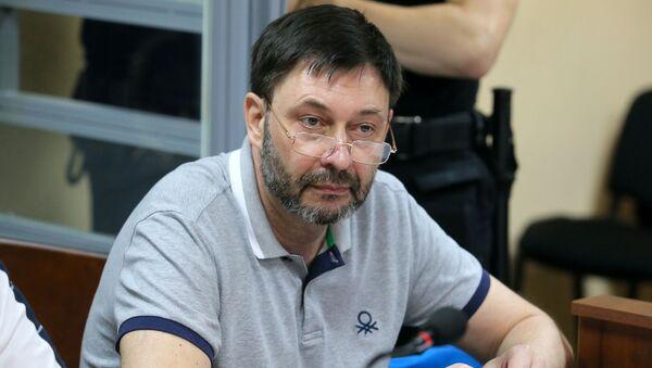 Заседание суда по делу журналиста К. Вышинского в Киеве - Sputnik Грузия