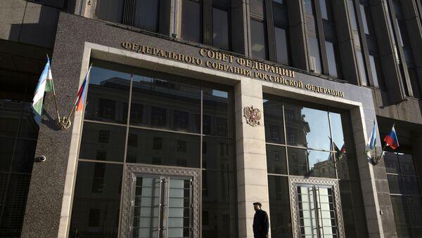 Здание Совета Федерации Федерального Собрания Российской Федерации. - Sputnik Грузия