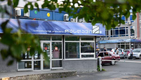 Здание телекомпании Rustavi2 - Sputnik Грузия