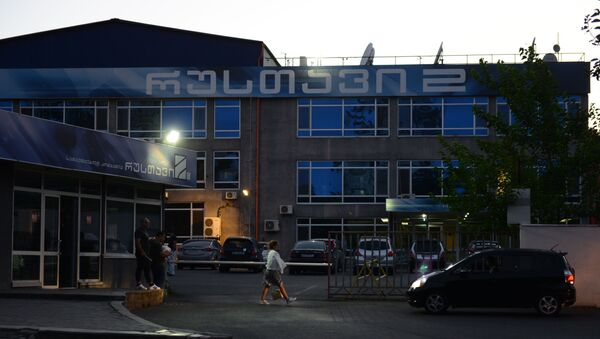 ტელეკომპანია Rustavi2-ის შენობა - Sputnik საქართველო