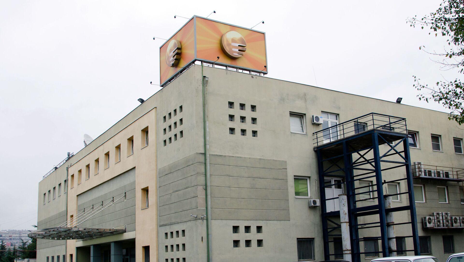 """ტელეკომპანია """"იმედის"""" შენობა - Sputnik საქართველო, 1920, 05.08.2021"""