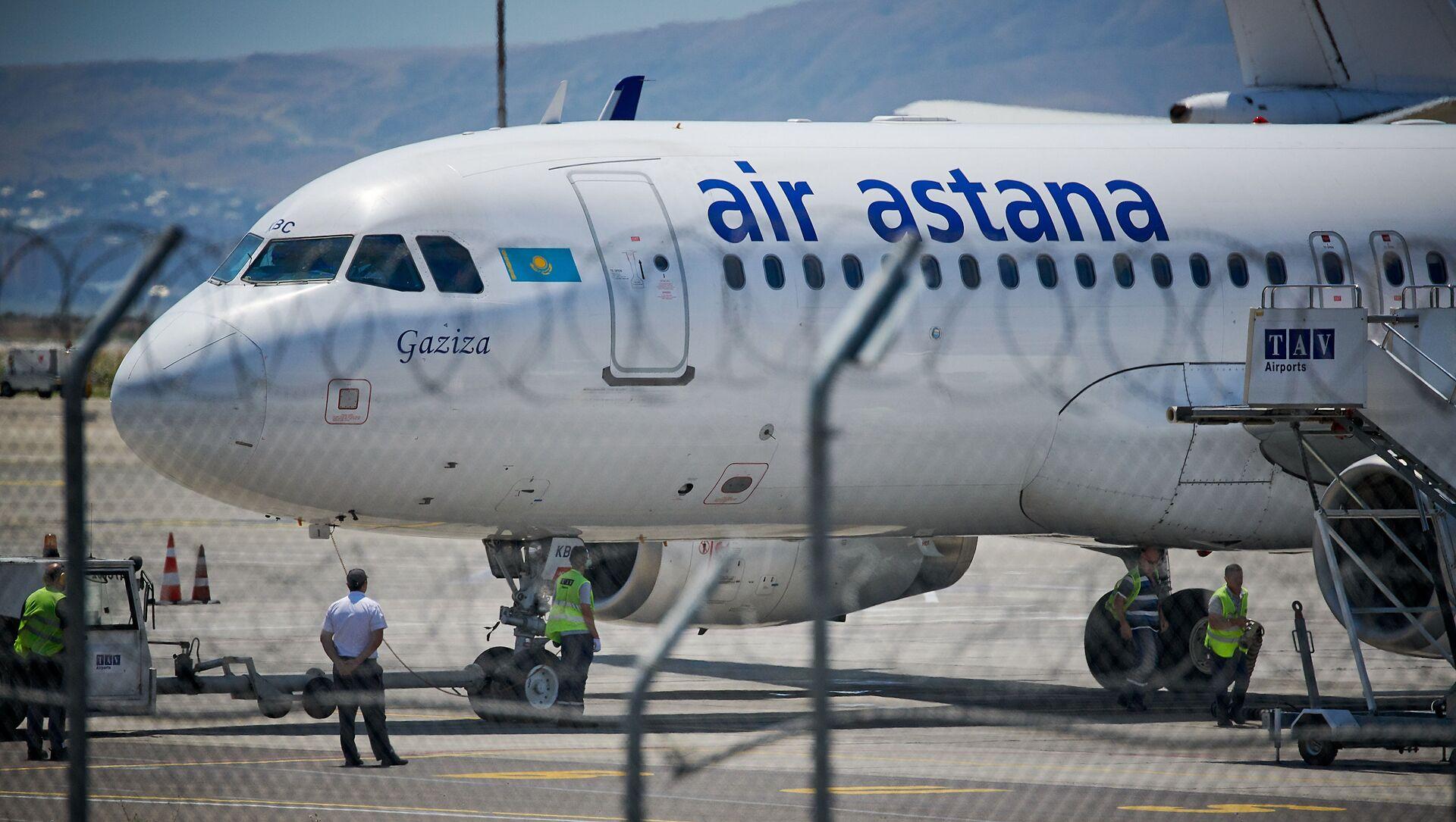 Пассажирский самолет казахстанских авиалиний Air Astana - Sputnik Грузия, 1920, 15.05.2021