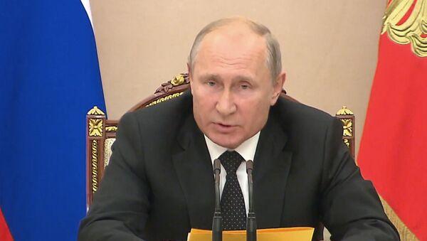 Путин поручил проработать симметричный ответ на ракетные испытания США - видео - Sputnik Грузия