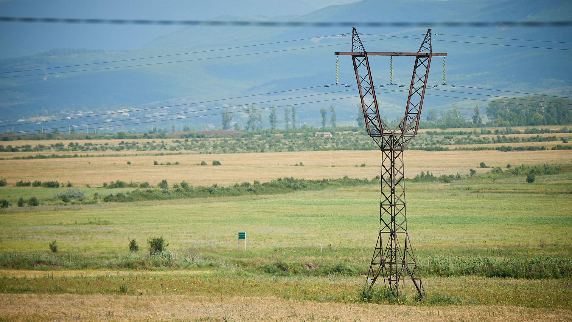 Высоковольтная линия электропередач (ЛЭП) в регионе Шида Картли  - Sputnik Грузия, 1920, 24.09.2021