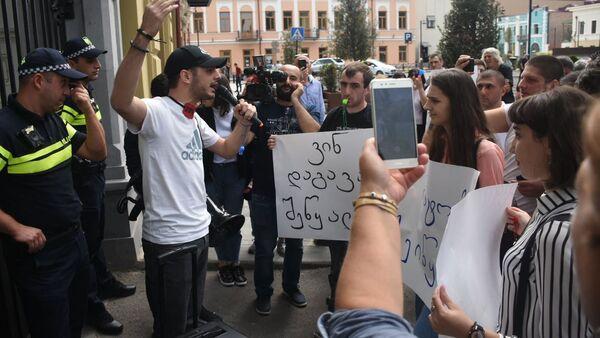 Протестная акция у резиденции президента Саломе Зурабишвили - Sputnik Грузия