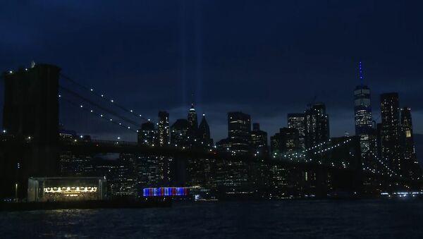 Жители Нью-Йорка почтили память жертв 9/11 - Sputnik Грузия