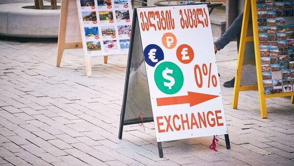 Курс валют - обменный пункт в центре грузинской столицы - Sputnik Грузия