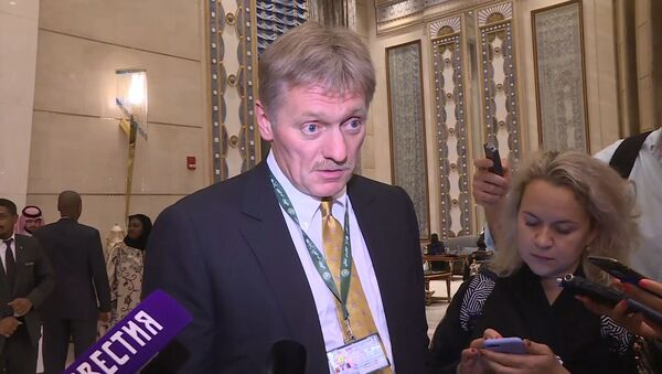 Песков: диалог между Россией и Саудовской Аравией будет продолжаться - видео - Sputnik Грузия
