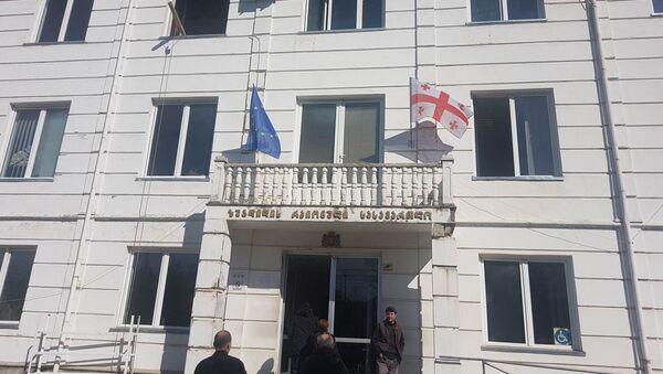 Здание Зугдидского суда - Sputnik Грузия