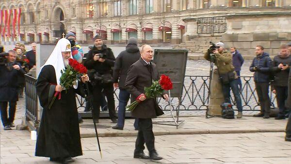 Путин и Патриарх Кирилл на мероприятиях в честь Дня народного единства - видео - Sputnik Грузия