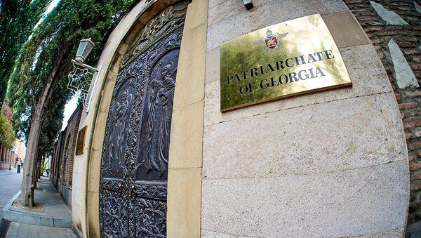 Патриархия Грузии. Вход в здание - Sputnik Грузия