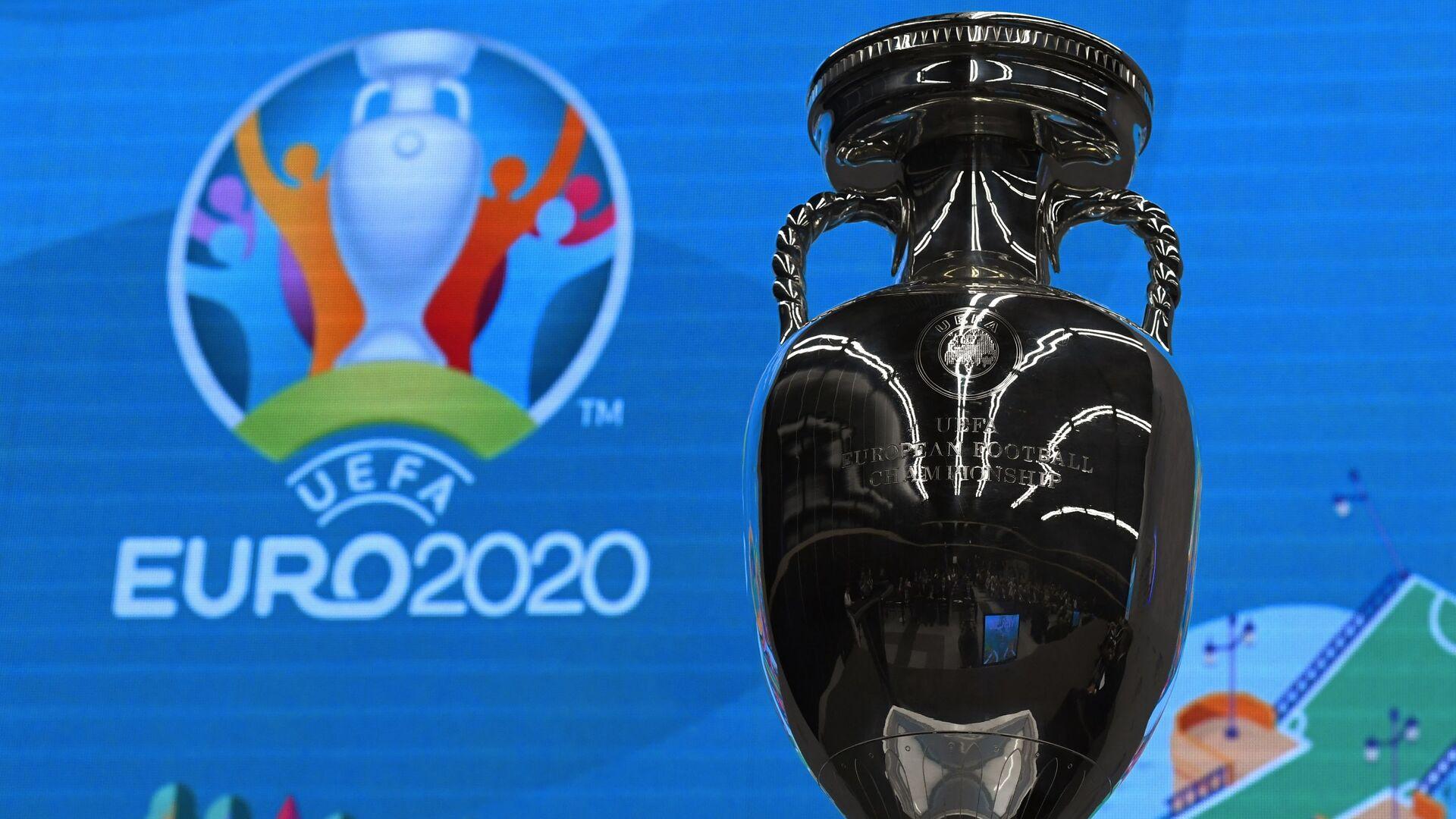 Evro-2020-ის თასი - Sputnik საქართველო, 1920, 30.09.2021