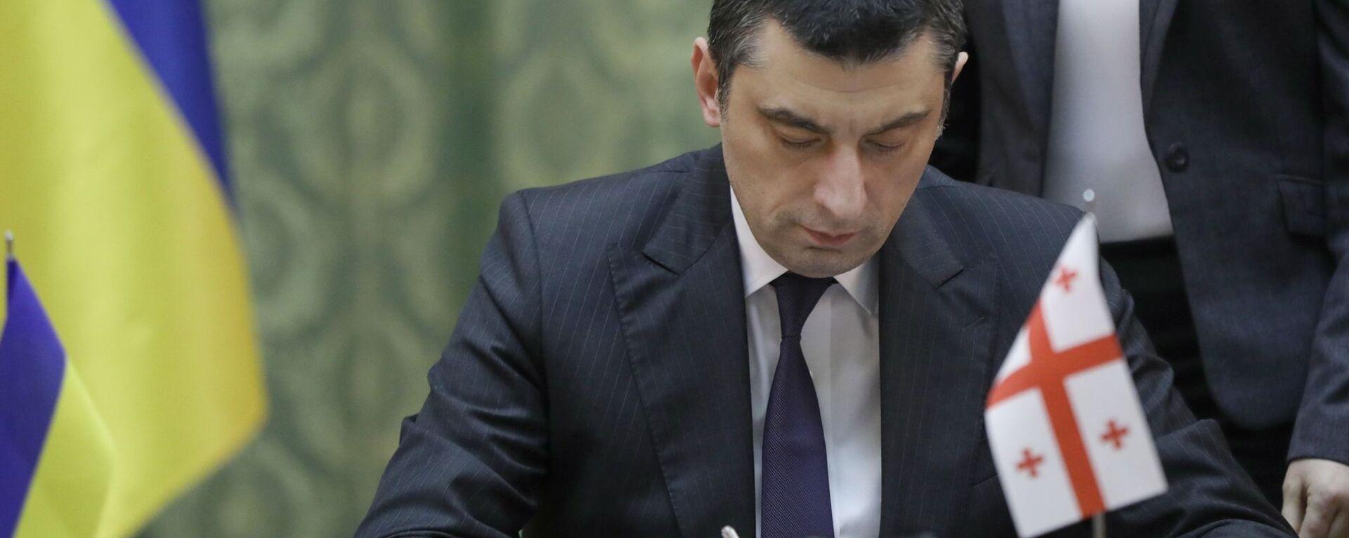 Премьер Грузии Георгий Гахария на Украине - Sputnik Грузия, 1920, 13.12.2019