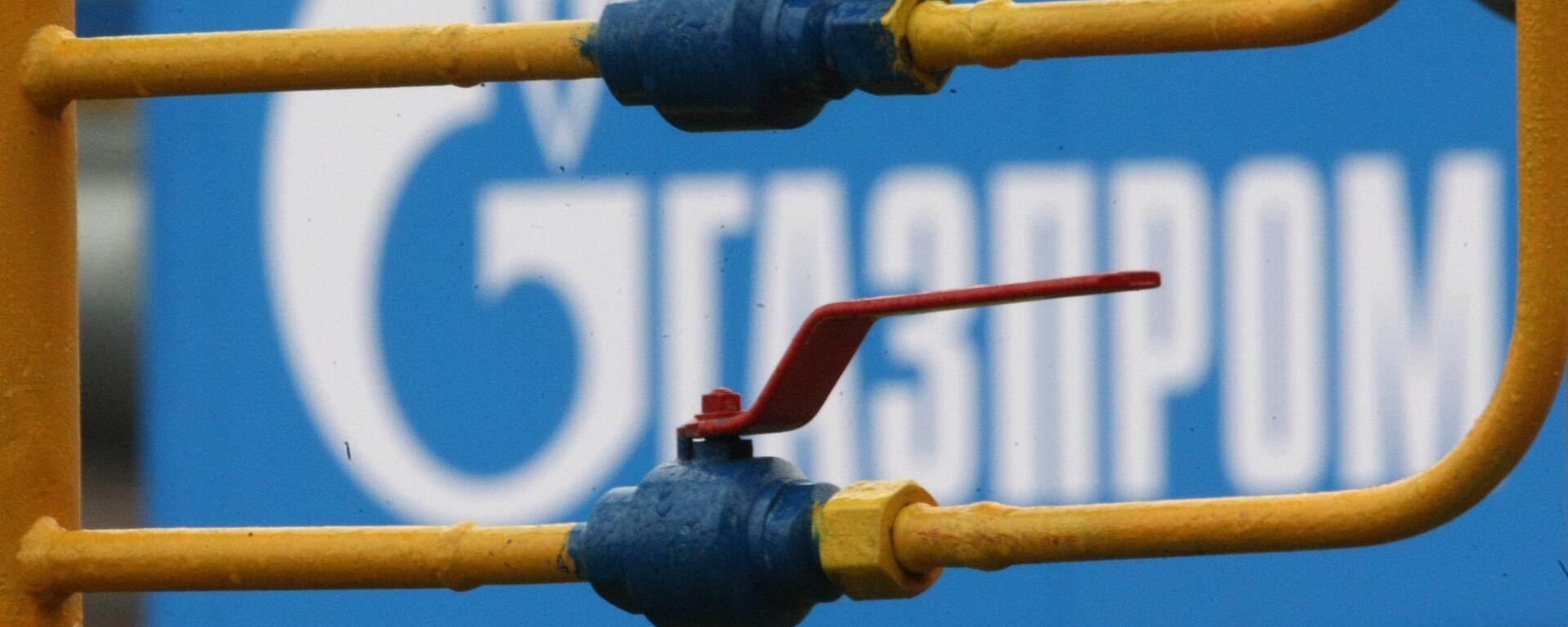 ОАО Газпром - Sputnik Грузия, 1920, 26.05.2020