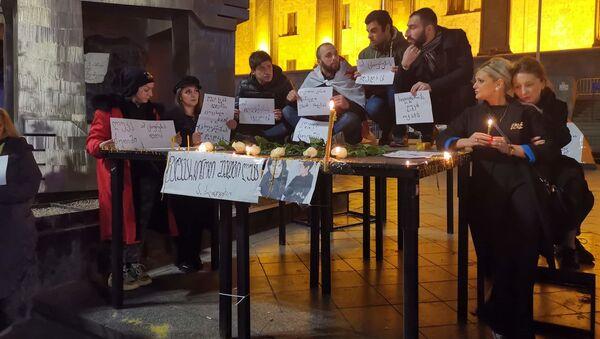 Акция протеста 18 декабря в связи с гибелью подростка - Sputnik Грузия