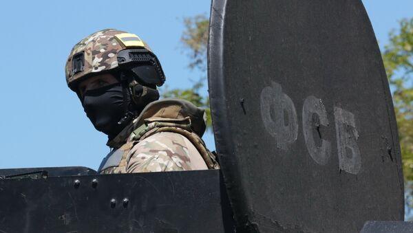 რუსეთის ფედერალური უსაფრთხოების სამსახური - Sputnik საქართველო