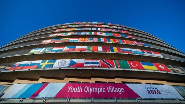 Зимние Юношеские Олимпийские игры в Лозанне - Sputnik Грузия