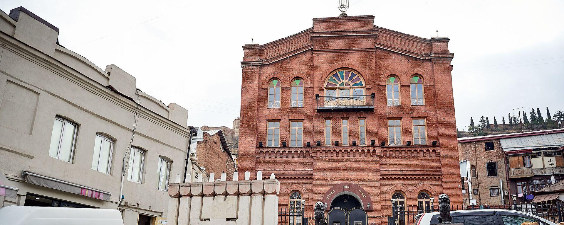 Еврейская синагога на улице Котэ Апхази - Sputnik Грузия, 1920, 05.09.2021