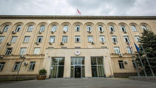 Здание министерства охраны окружающей среды и сельского хозяйства - Sputnik Грузия