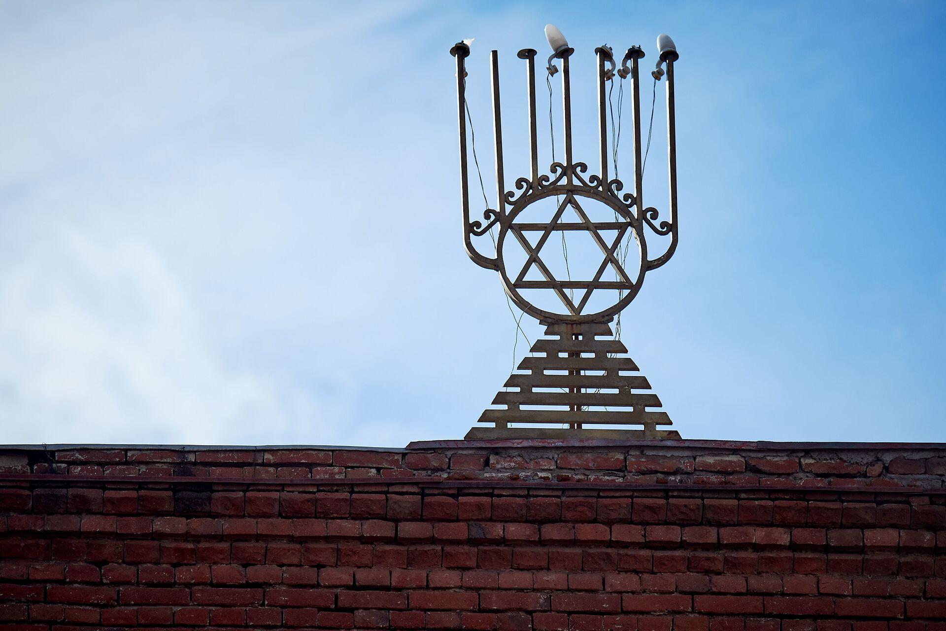 Синагога в столице Грузии - Sputnik Грузия, 1920, 07.09.2021