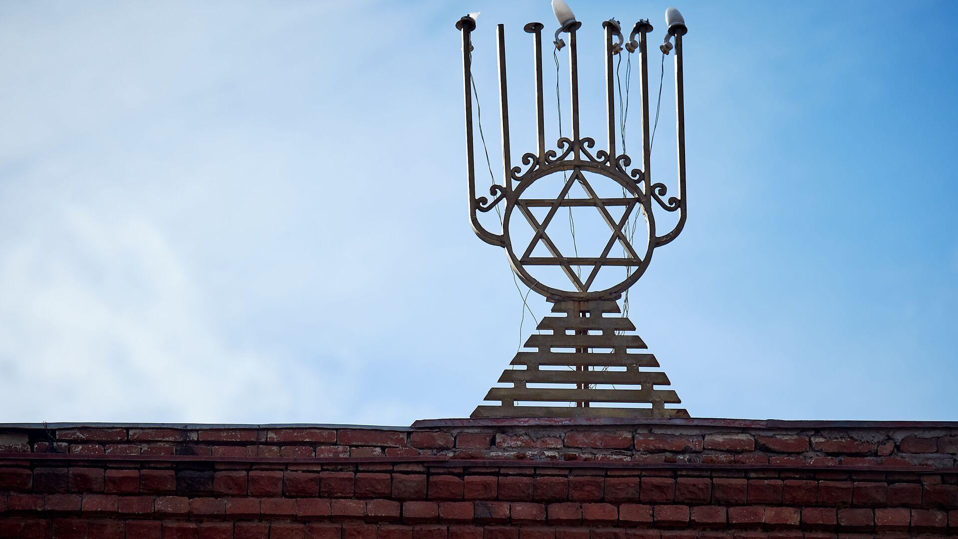 Синагога в столице Грузии - Sputnik Грузия, 1920, 14.09.2021