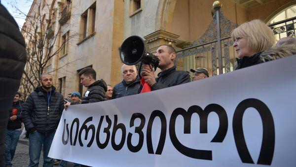 Акция протеста у здания парламента Грузии - Sputnik Грузия