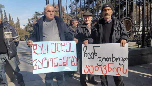 Акция протеста бывших сотрудников компании Фронтера - Sputnik Грузия
