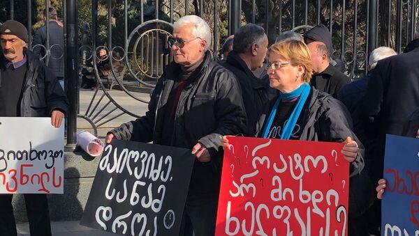 Акция протеста бывших сотрудников компанииФронтера - Sputnik Грузия