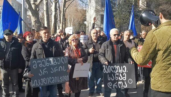 На акцию против американской нефтедобывающей компании Фронтера вышли бывшие сотрудники - Sputnik Грузия
