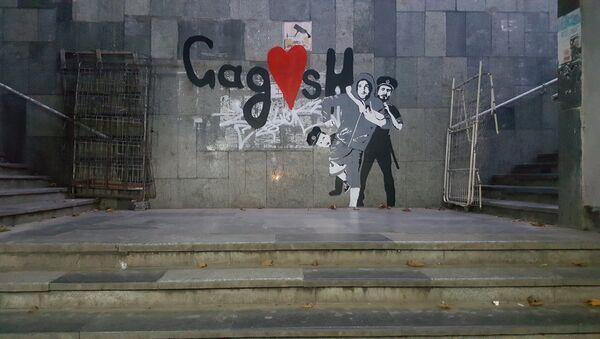 Gagosh, стрит-арт - Sputnik Грузия