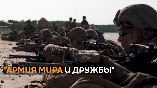 США не считают Россию угрозой странам Балтии, но продолжают наращивать войска у границы - Sputnik Грузия
