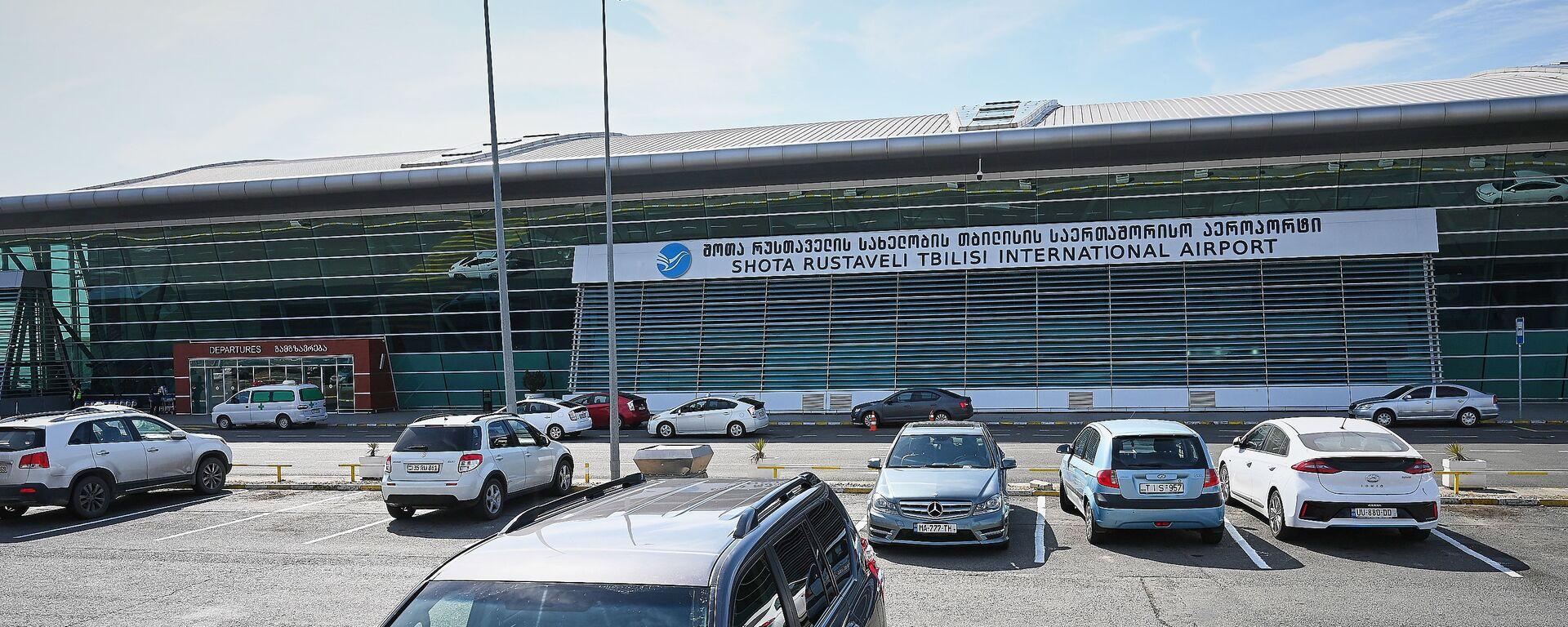 Тбилисский международный аэропорт им Шота Руставели - Sputnik Грузия, 1920, 30.08.2021