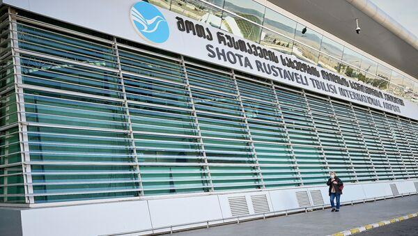 Тбилисский международный аэропорт им Шота Руставели . Главное здание - Sputnik Грузия