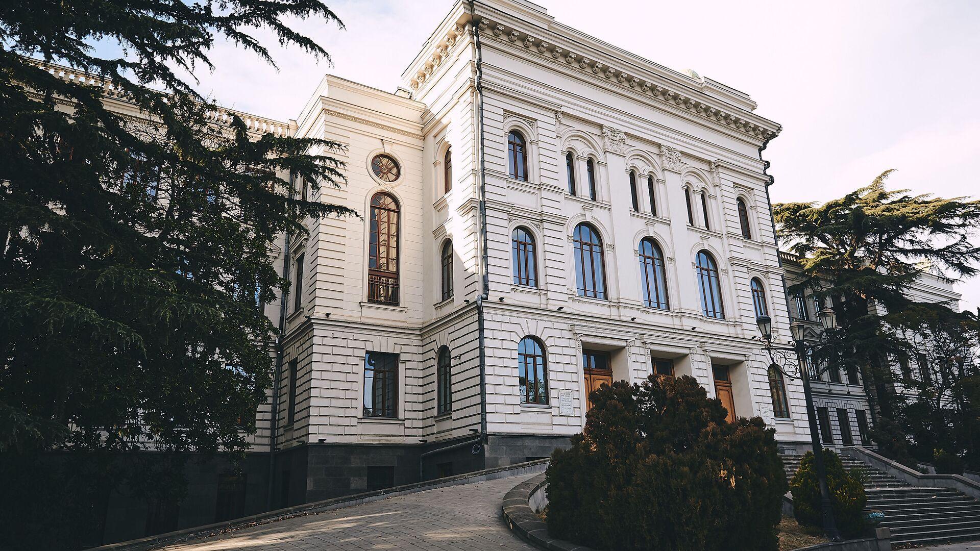 Тбилисский государственный университет - Sputnik Грузия, 1920, 02.09.2021