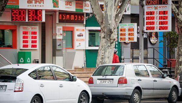 Обменные пункты в грузинской столице - Sputnik Грузия