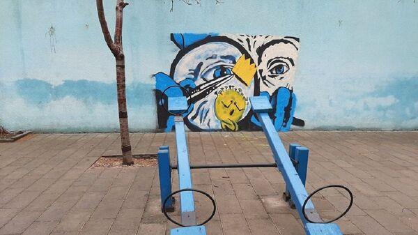 Работа грузинского граффитиста Gagosh, посвященная коронавирусу - Sputnik Грузия