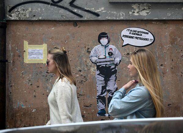 Близ римского Чайна-тауна появился рисунок с предостережением о витающей в воздухе эпидемии невежества - Sputnik Грузия