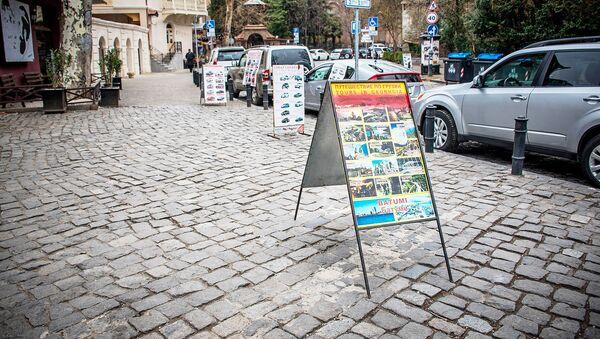 Пустые улицы в центре Тбилиси. Нет туристов. Власти Грузии ввели режим ЧП из-за коронавируса - Sputnik Грузия