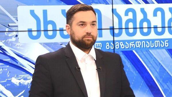 Политолог Арчил Гамзардия - Sputnik Грузия