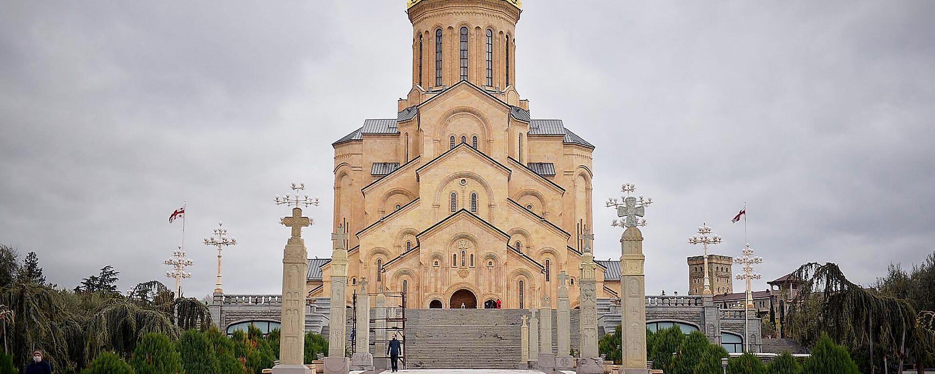 Кафедральный собор Святой Троицы Самеба во время карантина - Sputnik Грузия, 1920, 01.01.2021